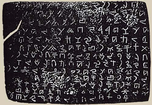 Les scripts phéniciens