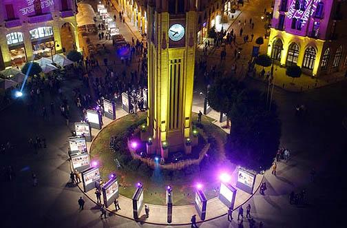 Festival à la Place de l'étoile