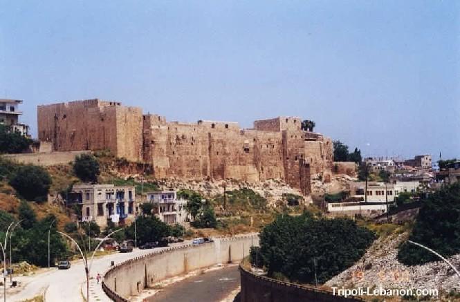 Citadelle de Raymond de Saint-Gilles